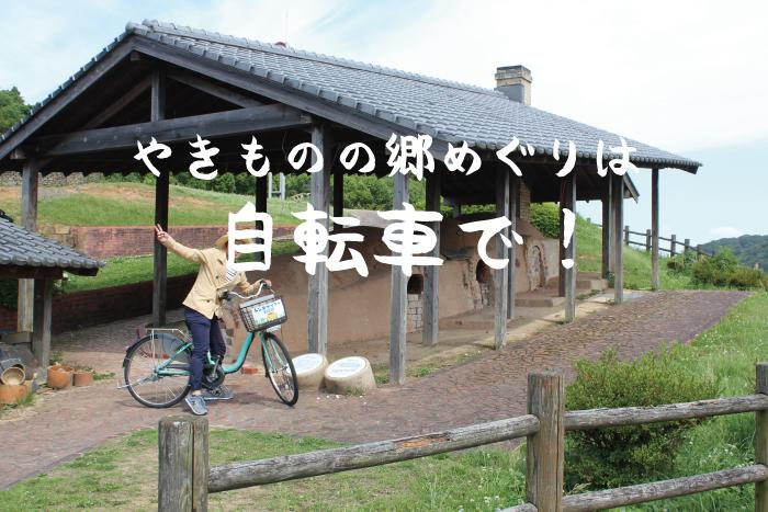 kamahiroba