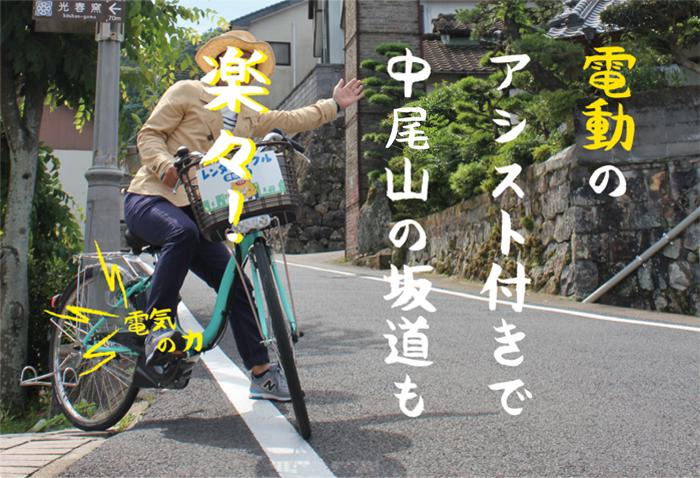 nakao_rakuraku